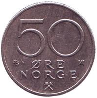 Монета 50 эре. 1980 год, Норвегия. (со звездой)