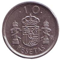 Король Хуан Карлос I. Монета 10 песет. 1998 год, Испания.