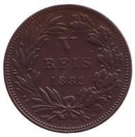 Монета 5 рейсов. 1882 год, Португалия.