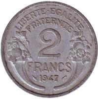 2 франка. 1947 год, Франция.