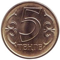 Монета 5 тенге. 2018 год, Казахстан. UNC.