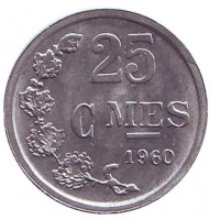 25 сантимов. 1960 год, Люксембург. UNC.