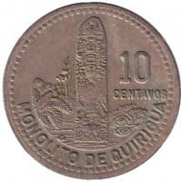Монолит Куирикуа. Монета 10 сентаво. 1992 год, Гватемала.