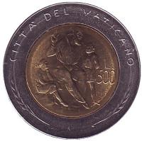 Образование. Монета 500 лир. 1982 год, Ватикан.