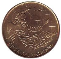 Ангел. Папа Павел VI. Монета 20 лир. 1969 год, Ватикан.