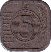 Монета 5 центов. 1941 год, Нидерланды. Из обращения.