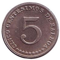Монета 5 сентесимо. 1968 год, Панама.