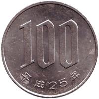Монета 100 йен. 2013 год, Япония.
