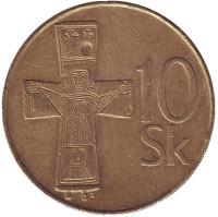 Бронзовый крест с выгравированными рисунками и орнаментом (Х – ХI вв.). Монета 10 крон. 1995 год, Словакия.