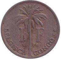 Монета 1 франк. 1926 год, Бельгийское Конго. (Der Belgen)