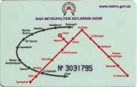 Электронная карта бакинского метрополитена. Азербайджан. (Вар. 1)