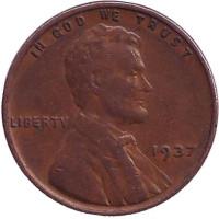 Линкольн. Монета 1 цент. 1937 год, США. (Без отметки монетного двора)