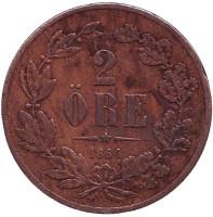 Монета 2 эре. 1864 год, Швеция.