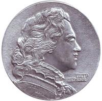 Пётр I. Петергоф-Петродворец. Настольная медаль. (Серебристая)