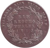 Монета 1 талер. 1815 год (A), Пруссия.