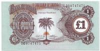 Банкнота 1 фунт. 1969 год, Биафра.