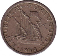 Монета 2,5 эскудо. 1974 год, Португалия.