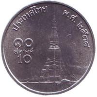 Монета 10 сатангов. 1995 год, Таиланд.