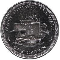 1000 лет Тинвальду. Когг. Монета 1 крона. 1979 год, Остров Мэн. (Без отметки)