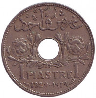 Монета 1 пиастр. 1929 год, Сирия. (Французский протекторат)