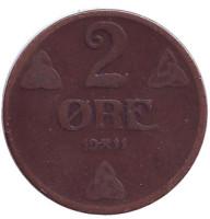 Монета 2 эре. 1911 год, Норвегия.