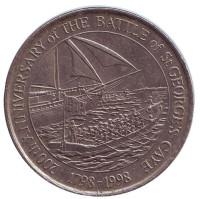 200 лет сражению при Сент-Джордж Кей. Монета 2 доллара. 1998 год, Белиз.