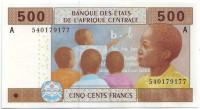 """Банкнота 500 франков. 2002 год, Центральные Африканские штаты. (Литера """"A"""" - для Габона)."""