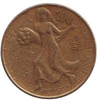 ФАО. Всемирный день продовольствия. Монета 200 лир. 1981 год, Италия. Из обращения.