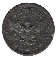 Монета 25 сатангов. 1946 год, Таиланд. (Юношеский портрет)