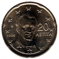 Монета 20 центов. 2009 год, Греция.