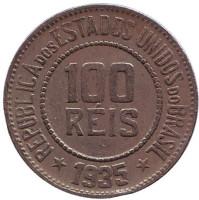 Монета 100 рейсов. 1935 год, Бразилия.