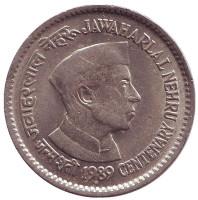 """100 лет со дня рождения Неру. Монета 1 рупия. 1989 год, Индия. (""""*"""" - Хайдарабад)."""