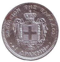 Монета 1 драхма. 1873 год, Греция.