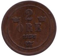 Монета 2 эре. 1877 год, Швеция. (Старый тип, маленькие буквы)