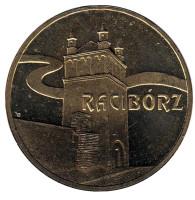 Рацибуж. Монета 2 злотых, 2007 год, Польша.