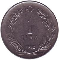 Монета 1 лира. 1972 год, Турция.