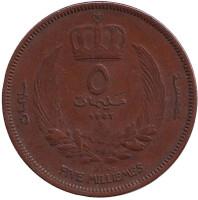 Монета 5 миллимов. 1952 год, Ливия.