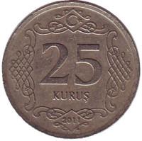 Монета 25 курушей. 2011 год, Турция.