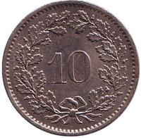 Монета 10 раппенов. 1979 год, Швейцария.