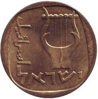 Трёхструнная лира. Монета 25 агор. 1963 год, Израиль. (XF-UNC)
