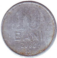 Монета 10 бани. 2002 год, Молдавия.
