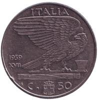 Виктор Эммануил III. Монета 50 чентезимо. 1939 год (XVII), Италия. (Магнитные)
