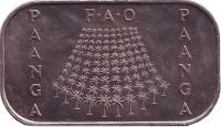 ФАО. Пальмы. Монета 1 паанга. 1977 год, Тонга.