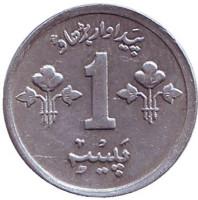 Монета 1 пайс. 1978 год. Пакистан.