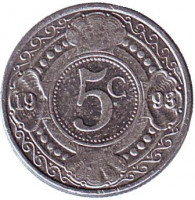 Цветок апельсинового дерева. Монета 5 центов, 1993 год, Нидерландские Антильские острова.
