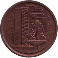 Монета 1 цент. 1969 год, Сингапур.