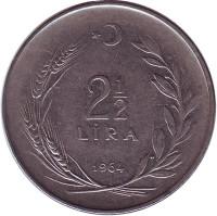 Монета 2,5 лиры. 1964 год, Турция.