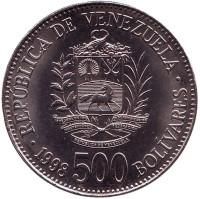 Монета 500 боливаров. 1998 год, Венесуэла. aUNC.