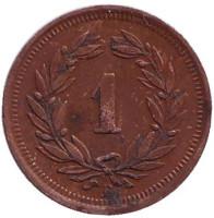 Монета 1 раппен. 1930 год, Швейцария.