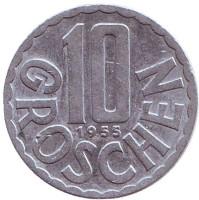 10 грошей. 1955 год, Австрия.